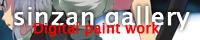 sinzan gallery